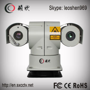 500m Night Vision 2.0MP 30X 5W Laser HD IP Camera pictures & photos
