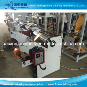 HDPE LDPE LLDPE Film Blow Machine pictures & photos