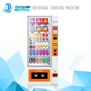 Refrigerated 6 Trays with 6 Selections Puffed Food Vending Machine pictures & photos