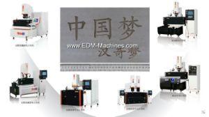 CNC EDM Erosion Machine pictures & photos