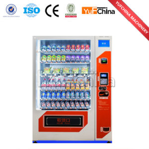 Snack Vending Machine with Best Price for Sale pictures & photos