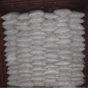 Best Price Fertilizer Urea Phosphate up pictures & photos