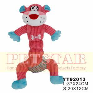 Dog Plush Toys Yt92012 Yt92013 Yt92014  Yt92015 pictures & photos