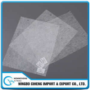 Pet Polyester Hot-Rolling Different Types of Non Woven Fabrics pictures & photos