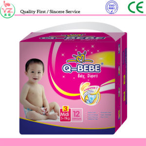 Hot Sale New Cotton Baby Diapers with Adl pictures & photos