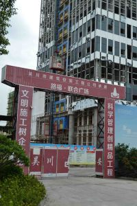 Construction Building Elevator Hoist Lift pictures & photos