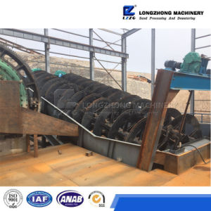 High Efficiency Sand Washer, Spiral Sand Washing Machine pictures & photos
