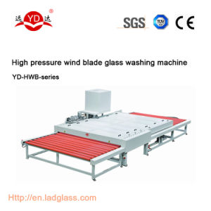 Ce Fast Speed Horizontal Flat Glass Washing and Drying Machine pictures & photos
