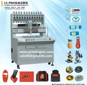 Soft PVC Label Patch Making Machine PVC Dripping Machine pictures & photos