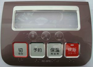 Iml Push Button Control Panel
