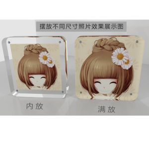 Custom Transparent Acrylic Double Square Creative Photo Frame pictures & photos