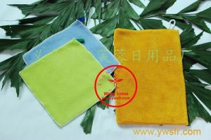Microfiber Cleaning Cloth (MB-04)