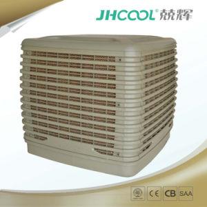 Industrial Air Cooler (airflow: 30000CMH/17700cfm) pictures & photos