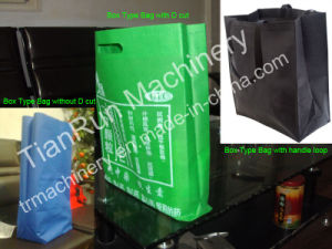 Non Woven Box Type Bag Making Machine (TR-WFB600B) pictures & photos