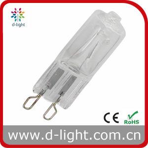 18W 28W 42W 52W Clear Frosted G9 Halogen Bulb Lamp