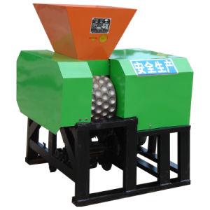 Briquette Machine (MQJ350) /Coal Briquetting Machine (MQJ350) /Charcoal Machine (MQJ350)