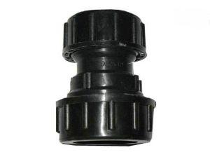 PE Reducing Coupling Irrigation Pipe Fitting