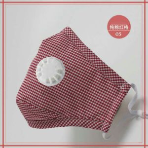 2017 Cotton Winter Reusable Washable Face Mask/ Dust Mask/ Pm2.5 Mask pictures & photos