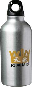 Aluminum Sports Bottle (2)