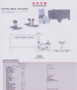 Zinc Wire Melting and Casting Furnace (XGR-3)