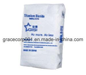 Titanium Dioxide (R-916) pictures & photos