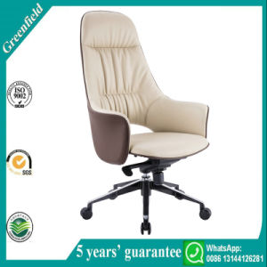 Modern Cool White Manager Chair