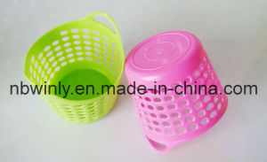 Small Plastic Basket pictures & photos