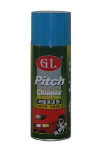 Asphalt Cleaner (Pitch Cleaner)