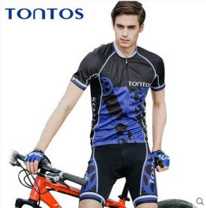 Specialized Full Sublimation Printing Cycling Jersey