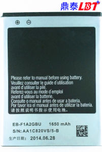 Mobile Phone Battery for Samsung Galaxy S2 (EB-F1A2GBU)
