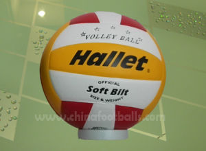 Laminated Volleyball (XVH-25)