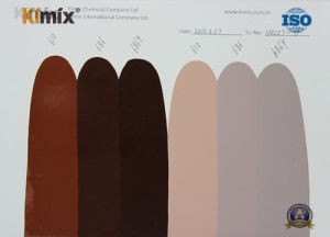 Iron Oxide Brown Pigment (610)