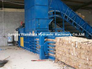 Horizontal Waste Paper Baler Machine