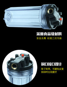 In-Line Water Filter Housing QY-10D1 pictures & photos