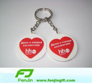 Fashionable Soft PVC Key Chain