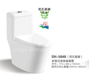 Ceramic One-Piece Toilet of The Bathroom Furniture (NJ-5848) pictures & photos