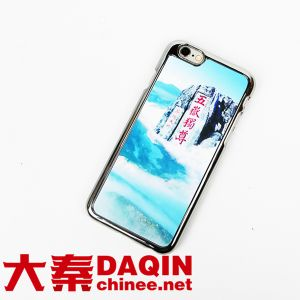 Mobile Phone Vinyl Skin Making Machine for All Phones pictures & photos