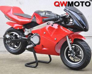 CE 49CC Mini Gas Motorcycle for Kids /Kids Bike (QWMPB-04A)