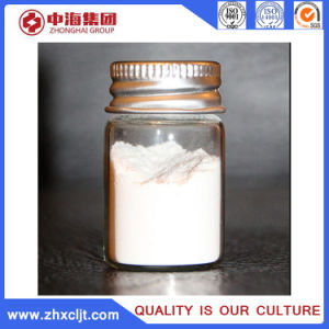 Matting Agent for Leather Coating Agent From China Factory pictures & photos