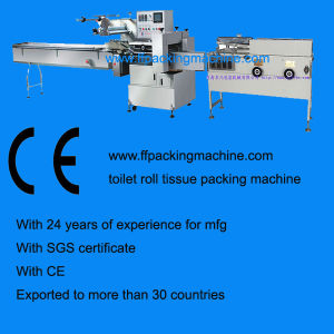 Automatic Toilet Roll Tissue Packing Machine pictures & photos