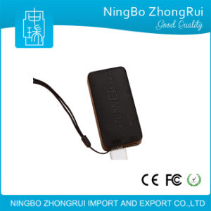 2015 Hot Sale Mini 2600 mAh Power Bank External Battery Charger for Ht pictures & photos
