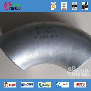 Butt Weld Seamless Duplex/Stainless Steel Elbow pictures & photos