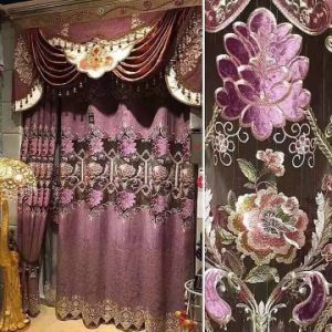 For Curtain Embroidery Lace / Cotton Fabric/Good Qualily/ Best Price