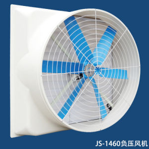 Fan Cover Application and Gelcoat Surface Treatment Rtm pictures & photos