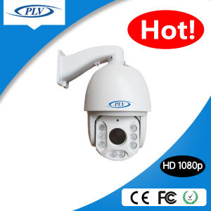 1080P Full HD Outdoor Dome Network IP PTZ CCTV Camera
