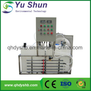 High Efficiency Automatic Polymer Preparation Dosing Unit pictures & photos
