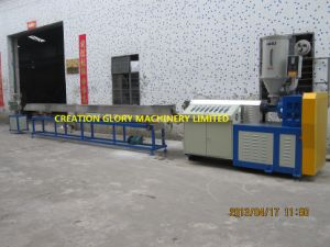 Leading Extrusion Technology Fridge Seal Strip Plastic Extrusion Machine pictures & photos