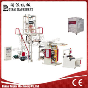 Manufacturer Film Extruder Making Machine with Flexo Printing Connect Line pictures & photos
