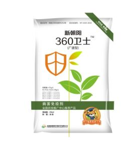 360 Guards-Spectrum Crop Care and Nutrition pictures & photos