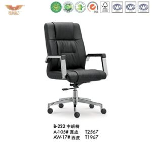 Office Furniture Wooden Office Chair (B-222) pictures & photos